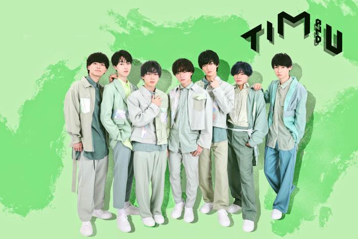 元ジャニーズJr.がプロデュース。メンズアイドルグループ「Tim&U」(ティムアンドユー)が10/3デビューワンマンライブ開催!!